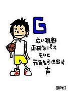水曜にバスケしよー