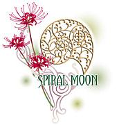 SPIRAL MOON(スパイラル ムーン)
