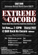 Extreme The Cocoro