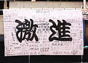 湘南台高校吹奏楽部 WSS 13期生