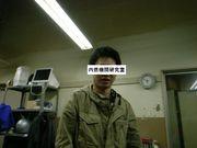 内燃機関研究室