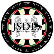 JSDL 城北ソフトダーツリーグ