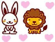 うさぎとライオンの結婚式