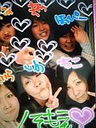 We are クソラセラ!★