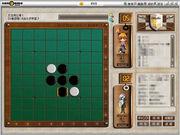 ハンゲーム オセロ