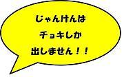 ダーツ情報〜岡山〜