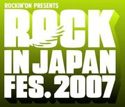 ROCK IN JAPAN FES 2007