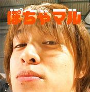 ★ぽちゃマル★