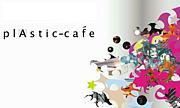 plAstic cafe