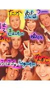 新居浜南中関東組