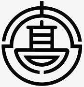 愛知県立古知野高等学校