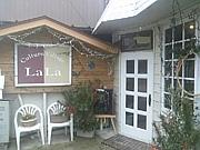 喫茶LaLa