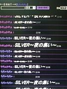 SILVER〜夜の集い〜