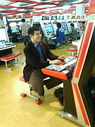 セーラームーン男【FC】