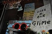 cafe & bar glime