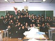 玉高文A 2002年度卒
