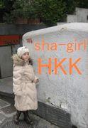 sha-girl HKK