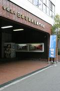 北加賀屋キャンパス(仮称)