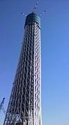 東京スカイツリー写真館