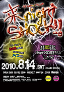 来nightshock!!!from HAKODATE