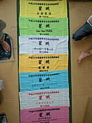 平成22年度夏季学文会合同研修会
