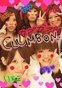 ★CLUMBON★