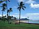 ハワイのコンドミニアム!