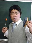 合格!!園田先生!