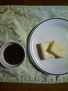 濱田家の味