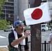 日本ガルーダ党