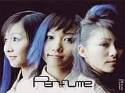 新潟香水〈Perfume〉倶楽部