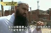 イスラム教にもカルトはある
