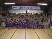 日本ボーイスカウト熊本第19団