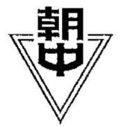朝霞第一中学校