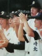 長崎北高野球部