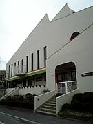 鶴山台明徳幼稚園