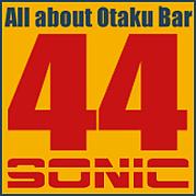 Bar 44sonic