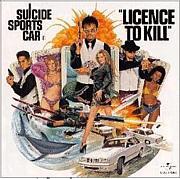 SUICIDE SPORTS CAR