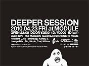 DEEPER SESSION