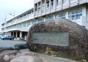 上下浜小学校