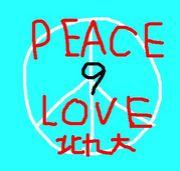 PEACE9LOVE北九大