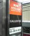 雑貨屋HYOUGA