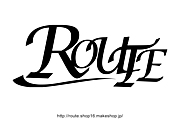 『ROUTE』