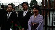 墨田区立吾嬬第二中学校第59期生
