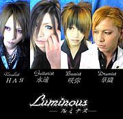 Luminous-ルミナス-