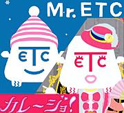 カレージョ! Mr.ETC