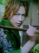 侍戦隊シンケンジャー『緑』