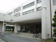 三重短期大学
