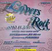 ��Lovers Rock��