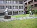 広島大学教育学部14の部屋